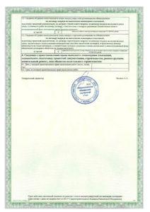 СРО - ЮжПромПроект